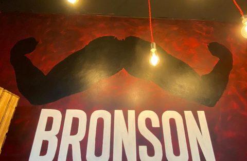 интерьер Mr Bronson
